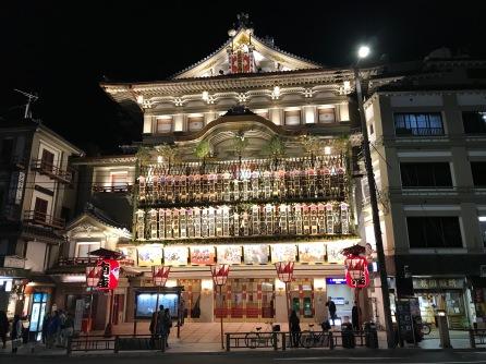 Detta var typ teatern eller operahuset.